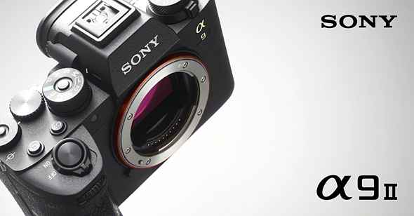 Sony releases minor firmware updates for a9 II and 24mm F1.8 GM, 135mm F1.4 GM lenses