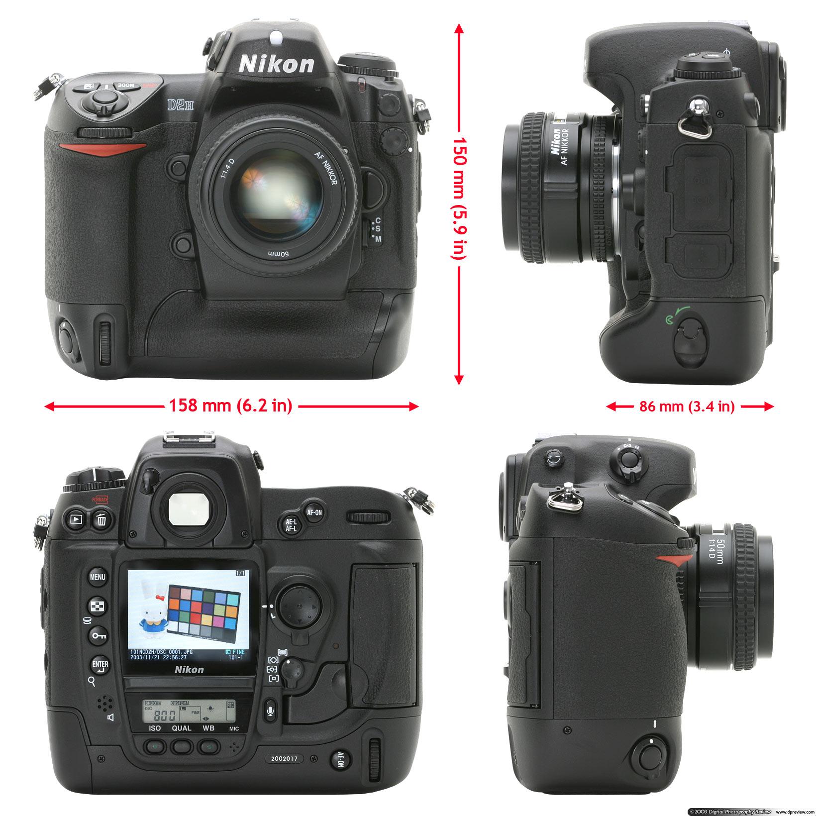 how to change image quality on nikon