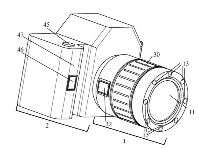 Canon Patents Fingerprint Reader For Cameras And Lenses Digital