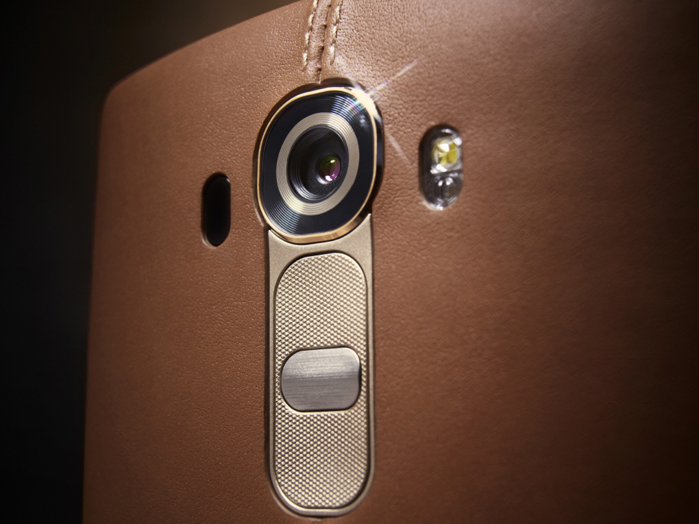 LG G4 puts focus on the camera: Digital Photography Review