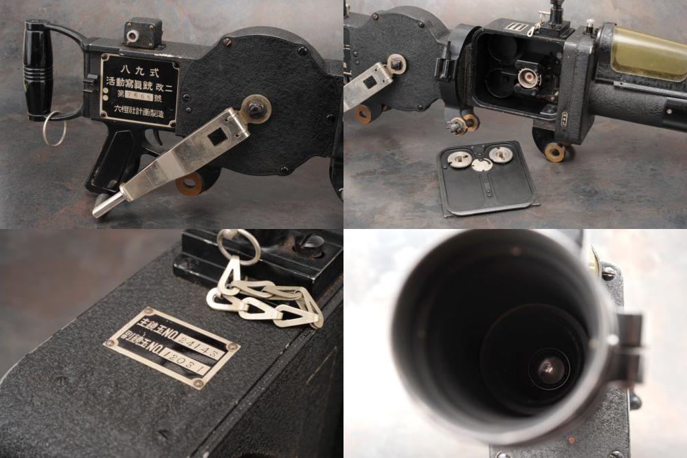 Ultra-rare Konica Rokuoh-Sha Type 89 'Machine Gun' camera